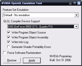 emulationtool